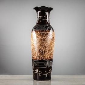 """Ваза напольная """"Марта"""", цвет коричневый, 66 см, микс, керамика - фото 7328069"""