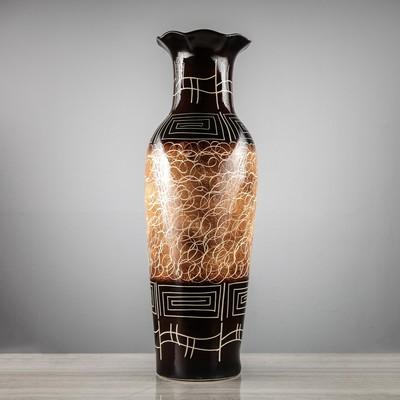 """Ваза напольная """"Марта"""", цвет коричневый, 66 см, микс"""