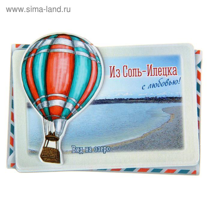 """Магнит с воздушным шаром """"Соль-Илецк"""""""