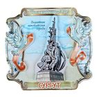 "Magnet layered with doves ""Surgut. The monument to the founders of the city"""