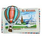 Магнит «Казань. С воздушным шаром»