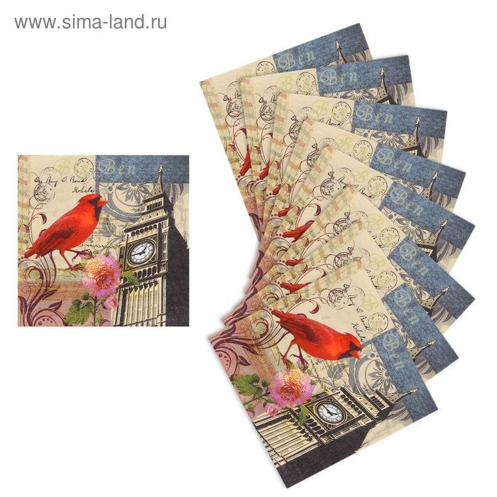 """Салфетки бумажные """"Биг-Бен"""" с цветком (набор 20 шт)"""
