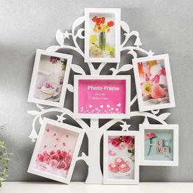 "Photo frame for 7 photos 10x10 cm, 10x15 cm, 13x18 cm ""Tree"" white"