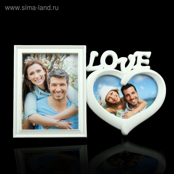 """Фоторамка на 2 фото 13х18 см, 15х20 см """"Любовь"""" белая"""