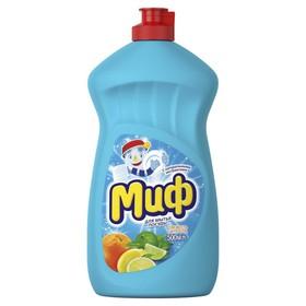"""Средство для мытья посуды МИФ """"Свежесть цитрусов"""", 500 мл"""