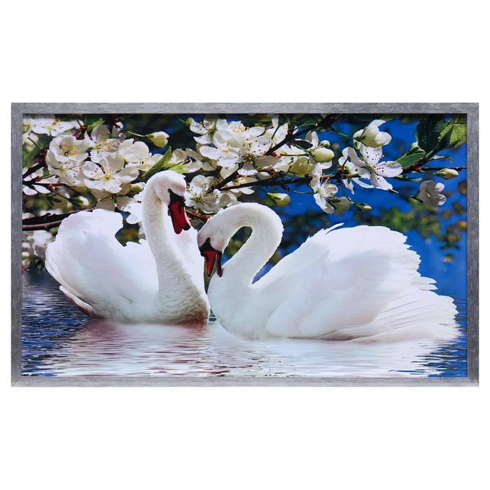 "Картина ""Два лебедя"" рама микс"