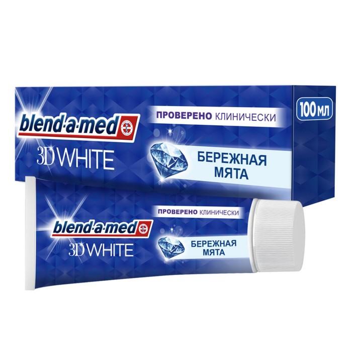 Зубная паста Blend-a-med 3D White Medic Delicate, 100 мл