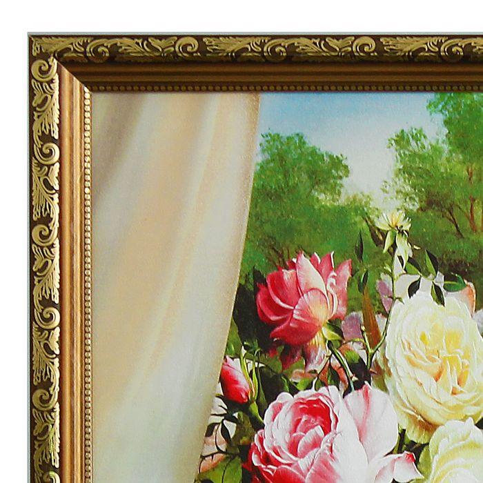 Цветы доставкой, букеты роз и голуби цена