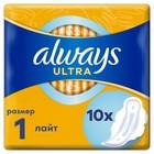 Прокладки Always Ultra Light, 10 шт