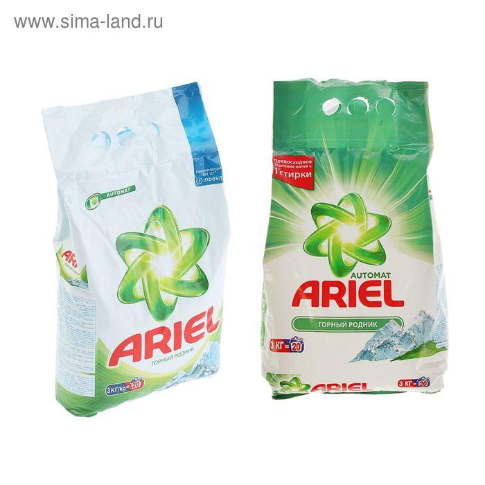 """Порошок стиральный Ariel автомат """"Горный родник"""", 3 кг"""