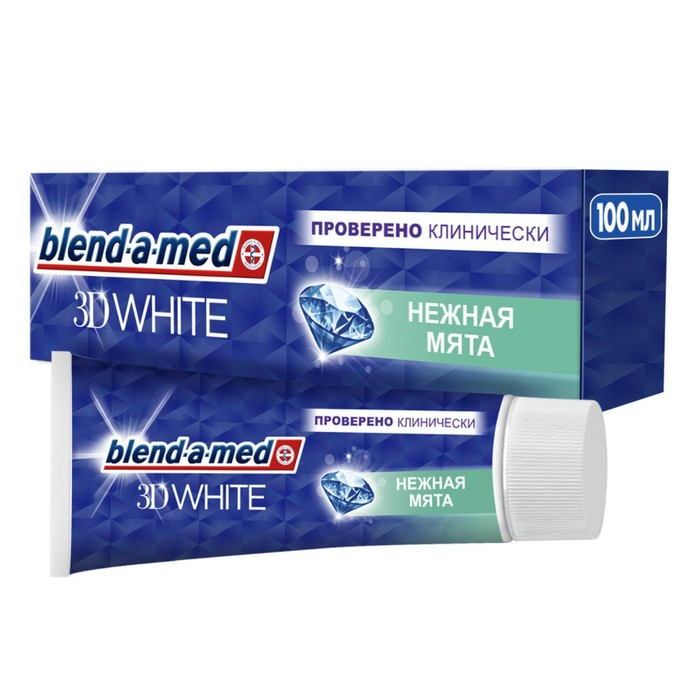 Зубная паста Blend-a-med 3D White Трехмерное отбеливание, 100 мл