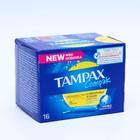 Тампоны с аппликатором Tampax Compak Регуляр Duo, 16 шт