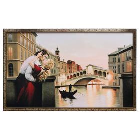"Картина ""Поцелуй на мостовой"" 66х106см"