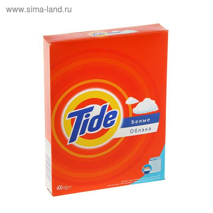 """Порошок стиральный Tide """"Белые облака"""", для ручной стирки, 400 г"""