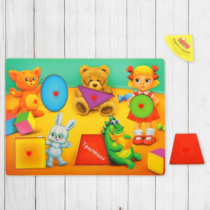 "Рамка-вкладыш ""Мои игрушки"", 5 элементов"