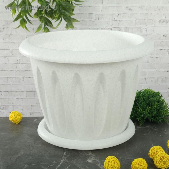 """Горшок для растений """"Фелиция"""" 6,4 л d=27 см с поддоном, цвет мрамор"""