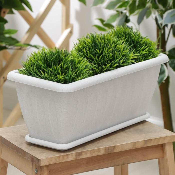 """Ящик для растений """"Фелиция"""" 40 см с поддоном, цвет мрамор"""