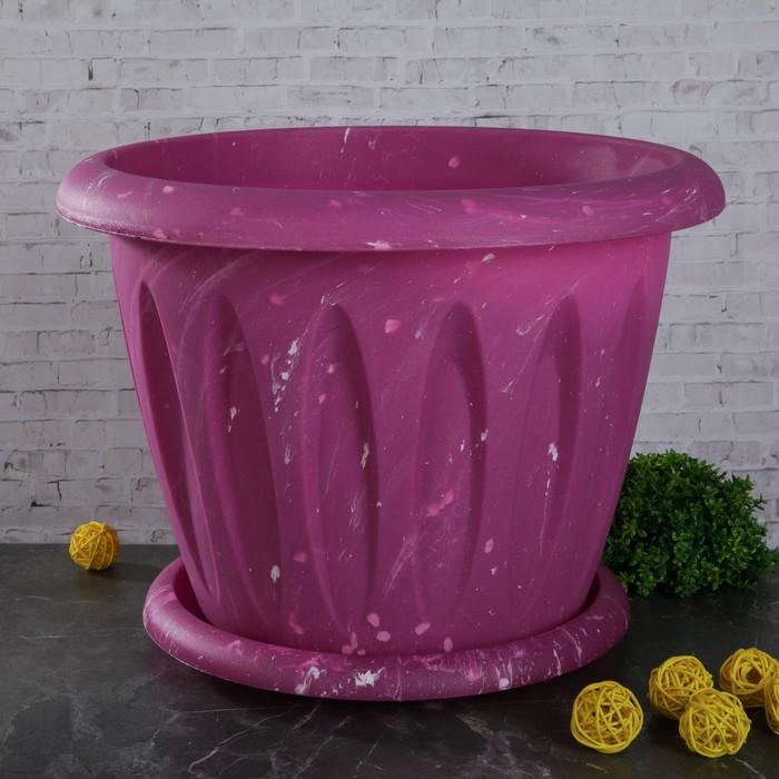 """Горшок для растений с поддоном 10,4 л, d=32 см """"Фелиция. Лофт"""", цвет МИКС"""