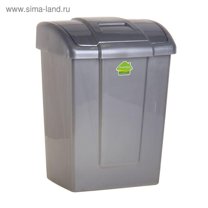 """Контейнер для мусора """"Форте"""" 13 л, цвет металл"""