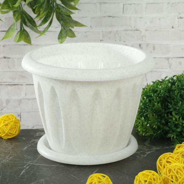 """Горшок для растений с поддоном 0,9 л, d=14 см """"Фелиция"""", цвет мрамор"""