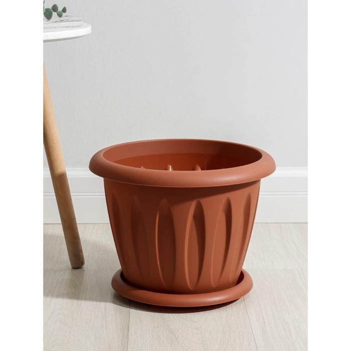 """Горшок для растений с поддоном 10,4 л, d=32 см """"Фелиция"""", цвет терракотовый"""