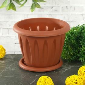 """Горшок для растений с поддоном 0,4 л, d=10,5 см """"Фелиция"""", цвет терракотовый"""