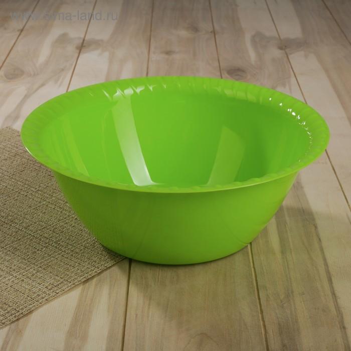 Миска-салатница 2,5 л большая, цвет МИКС