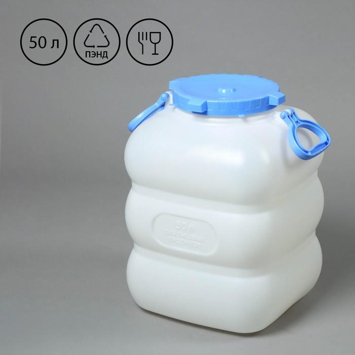Фляга пищевая «Гранде», 50 л, горловина 19 см, белая