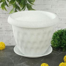 """Горшок для растений с поддоном 1,7 л d=17 см """"Розетта"""", цвет мрамор"""