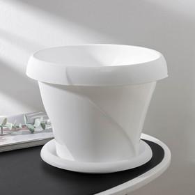Кашпо с поддоном «Флориана», 5,4 л, цвет белый
