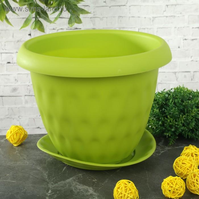 """Горшок для растений """"Розетта"""" 2,8 л d=20 см c поддоном, цвет салатовый"""