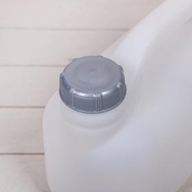 Канистра пищевая «Просперо», 5 л, белая - фото 7354899