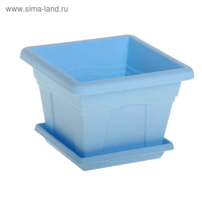"""Горшок """"Квадро"""" с поддоном 1,48 л 16х16 см, цвет голубой"""