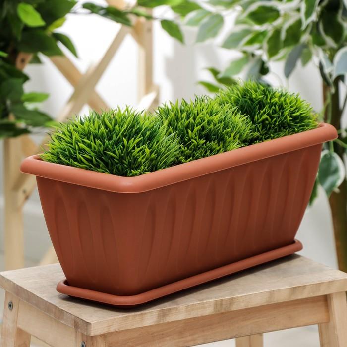 """Ящик для растений с поддоном 40 см """"Фелиция"""", цвет терракотовый"""