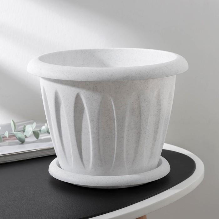 """Горшок для растений """"Фелиция"""" 3,6 л d=22,5 см с поддоном, цвет мрамор"""