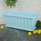 """Ящик для растений """"Фелиция"""" 40 см с поддоном, цвет голубой"""