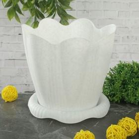 Горшок с поддоном «Эдельвейс», 1,5 л, цвет мраморный