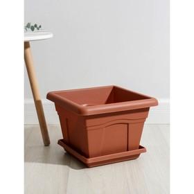 Горшок с поддоном «Квадро», 12,2 л, цвет терракотовый