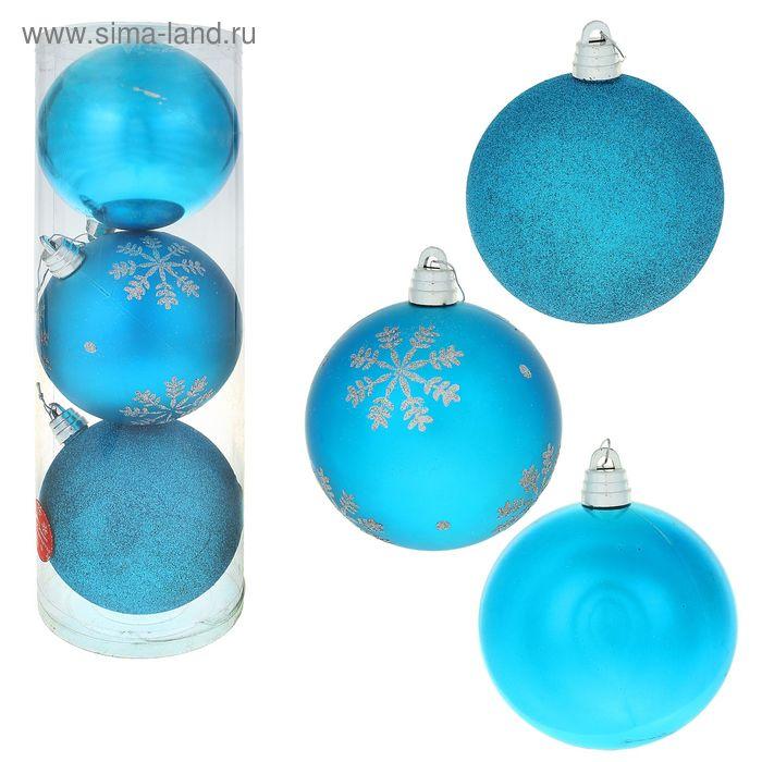 """Новогодние шары """"Большая снежинка"""" (набор 3 шт.) Уценка"""
