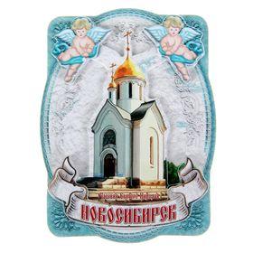 """Magnet angels """"Novosibirsk"""""""