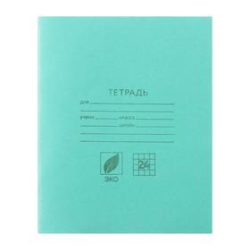 """Тетрадь 24 листа клетка """"Зелёная обложка"""", блок №2 КПК, 58-63 г/м2, белизна 70-75%"""