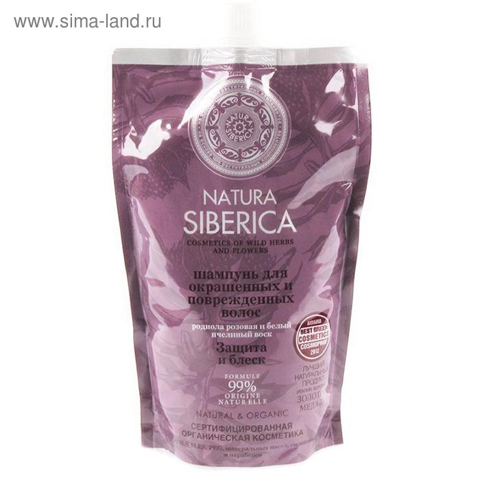 Шампунь для волос Natura Siberica Защита и блеск для окраш. и поврежд. волос, дой-пак 500 м