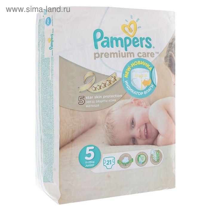 Подгузники «Pampers» Premium Care, Junior, 11-25 кг, 21 шт/уп