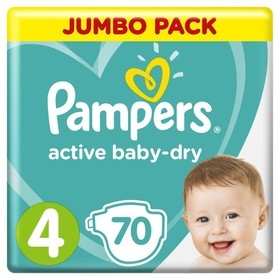 Подгузники «Pampers» Active Baby-dry, Maxi, 9-14 кг, 70 шт/уп - наличии