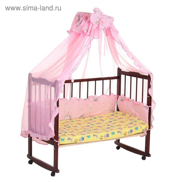 """Комплект в кроватку """"Слонята"""" (2 предмета), цвет розовый с рюшей (арт. 1552)"""