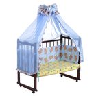 """Комплект в кроватку """"Спящий мишка"""" (2 предмета), цвет голубой (арт. 1522)"""