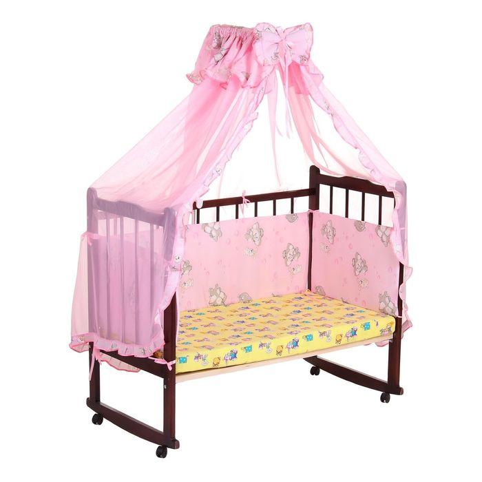 """Комплект в кроватку """"Слонята"""" (2 предмета), цвет розовый (арт. 1542)"""