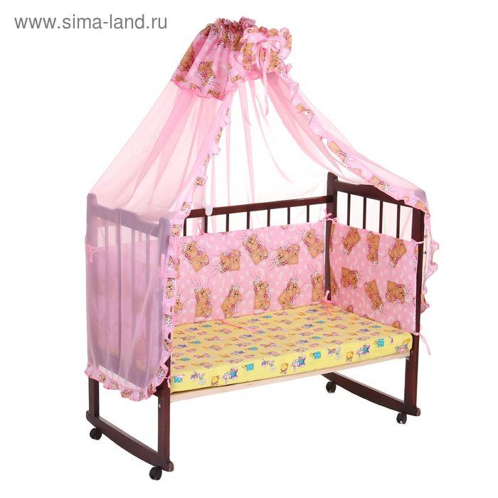 """Комплект в кроватку """"Медвежата"""" (2 предмета), цвет розовый (арт. 1522)"""