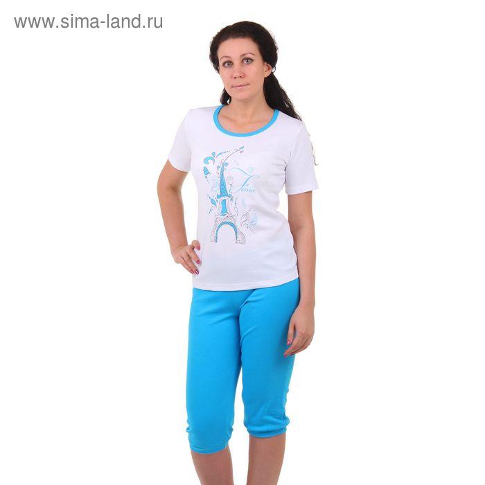 Комплект женский (футболка, бриджи) 14С195 П, р-р 52