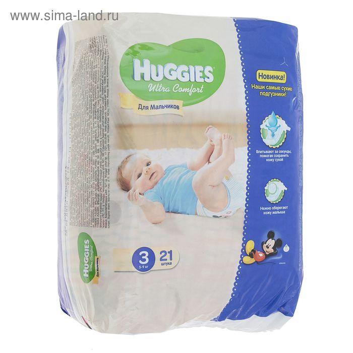 Подгузники Huggies Ultra Comfort для мальчиков, размер 3 (5-9 кг), 21 шт.